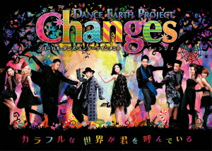 DANCE EARTH PROJECT グローバル ダンス エンターテインメント「Changes」[TCED-2269][DVD]
