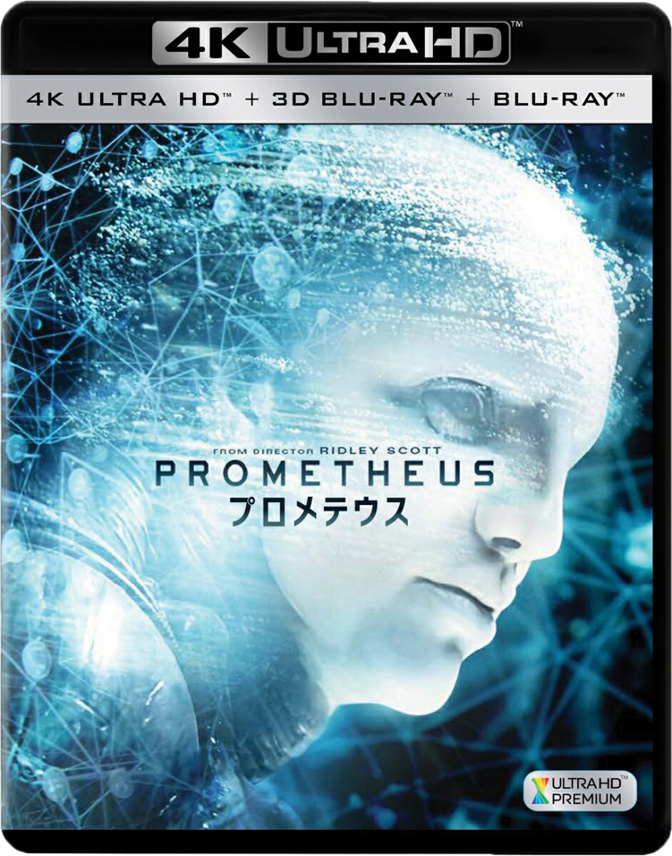 プロメテウス<4K ULTRA HD+3D+2Dブルーレイ>[FXHA-52503][Ultra HD Blu-ray]