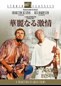 華麗なる激情[FXBQG-1007][DVD] 製品画像