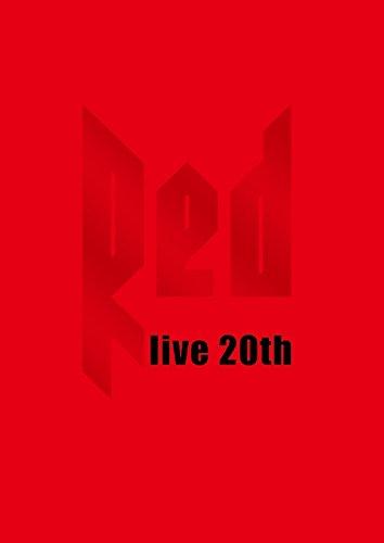 "LIVE DA PUMP 2016-2017""RED 〜 live 20th 〜""(初回生産限定盤)[AVBD-16844/50][DVD]"