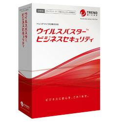 ウイルスバスター ビジネスセキュリティ 9.0 SP2 15ユーザ版