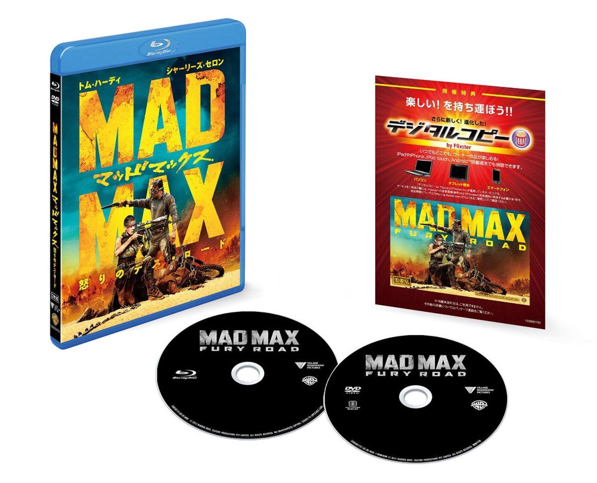 マッドマックス 怒りのデス・ロード ブルーレイ&DVDセット[1000581751][Blu-ray/ブルーレイ] 製品画像