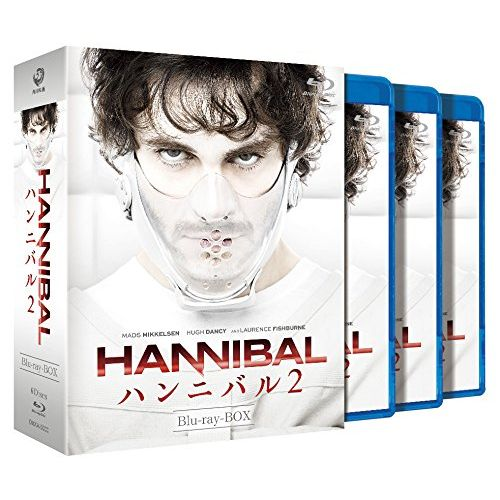 HANNIBAL/ハンニバル2 Blu-ray BOX[DAXA-4852][Blu-ray/ブルーレイ] 製品画像