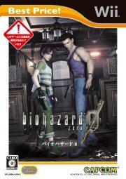 バイオハザード0 [Best Price! 2011/06/30] [Wii]