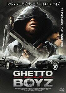 ゲットー・ボーイズ GHETTO BOYZ[GNBF-7432][DVD] 製品画像