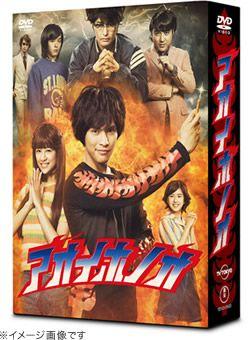 �����h���} �A�I�C�z�m�I Blu-ray BOX[TBR-24759D][Blu-ray/�u���[���C]