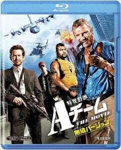 特攻野郎Aチーム THE MOVIE<無敵バージョン>[FXXJA-42008][Blu-ray/ブルーレイ] 製品画像