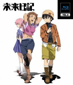 未来日記 Blu-ray通常版 第4巻[KAXA-3813][Blu-ray/ブルーレイ]