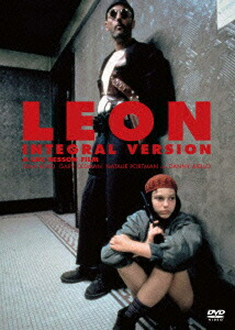 レオン 完全版[ACBF-90863][DVD] 製品画像
