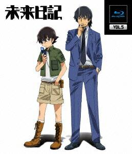未来日記 Blu-ray通常版 第5巻[KAXA-3814][Blu-ray/ブルーレイ]