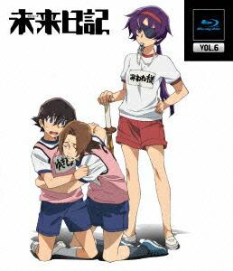 未来日記 Blu-ray通常版 第6巻[KAXA-3815][Blu-ray/ブルーレイ]