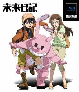 未来日記 Blu-ray通常版 第7巻[KAXA-3816][Blu-ray/ブルーレイ]