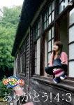 saku saku Ver.7.5 SP/〜ありがとう! 4:3〜[ASBY-4869][DVD]