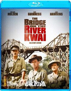 戦場にかける橋 HDデジタル・リマスター版[BRL-10001][Blu-ray/ブルーレイ] 製品画像