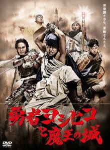 �����h���}�@�E�҃��V�q�R�Ɩ����̏� DVD-B...