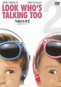 ベイビー・トーク2 リトル・ダイナマイツ[OPL-12842][DVD] 製品画像
