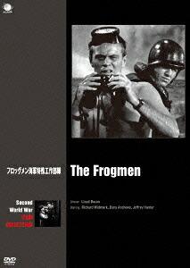 第二次世界大戦 戦争映画傑作シリーズ ロッグメン海軍特殊工作部隊[BWD-2872][DVD] 製品画像
