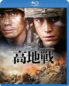 高地戦 スペシャル・コレクターズ・エディション[PBH-300225][Blu-ray/ブルーレイ] 製品画像