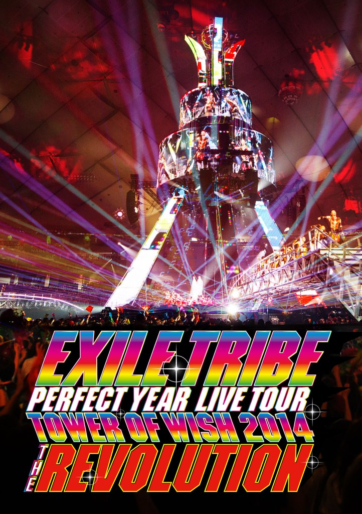 EXILE TRIBE PERFECT YEAR LIVE TOUR TOWER OF WISH 2014 〜THE REVOLUTION〜(豪華盤)[RZBD-59875/7][...