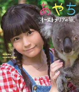 竹達彩奈イメージBlu-ray「あやち 〜オーストラリアの旅〜」[PCXP-50165][Blu-ray/ブルーレイ]