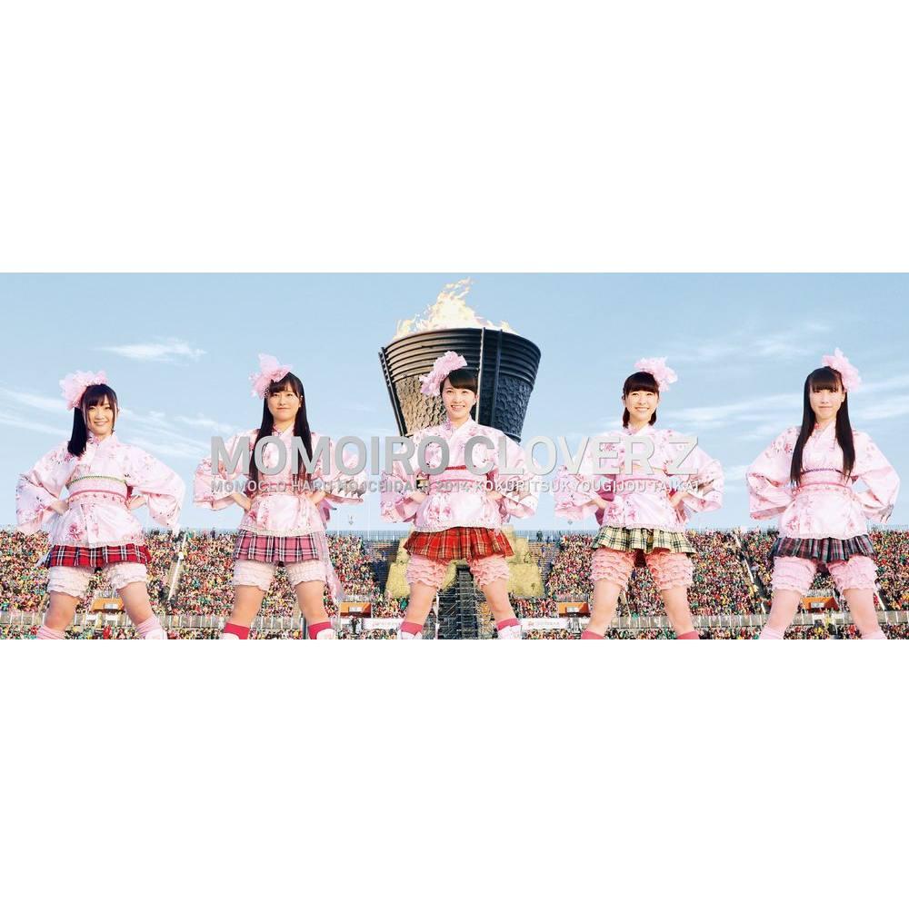 �M�y �u�����N���t�̈�厖 2014 �������Z����`NEVER ENDING ADVENTURE ���̌�ց`�vDay1/Day2 LIVE Blu-ray BOX�y�������Łz[KIXM-90174/7][Blu-ray/�u���[���C]