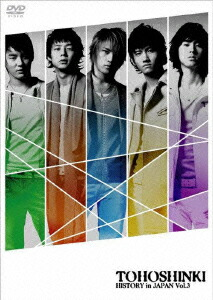 東方神起 HISTORY in JAPAN Vol.3[RZBD-45880][DVD]