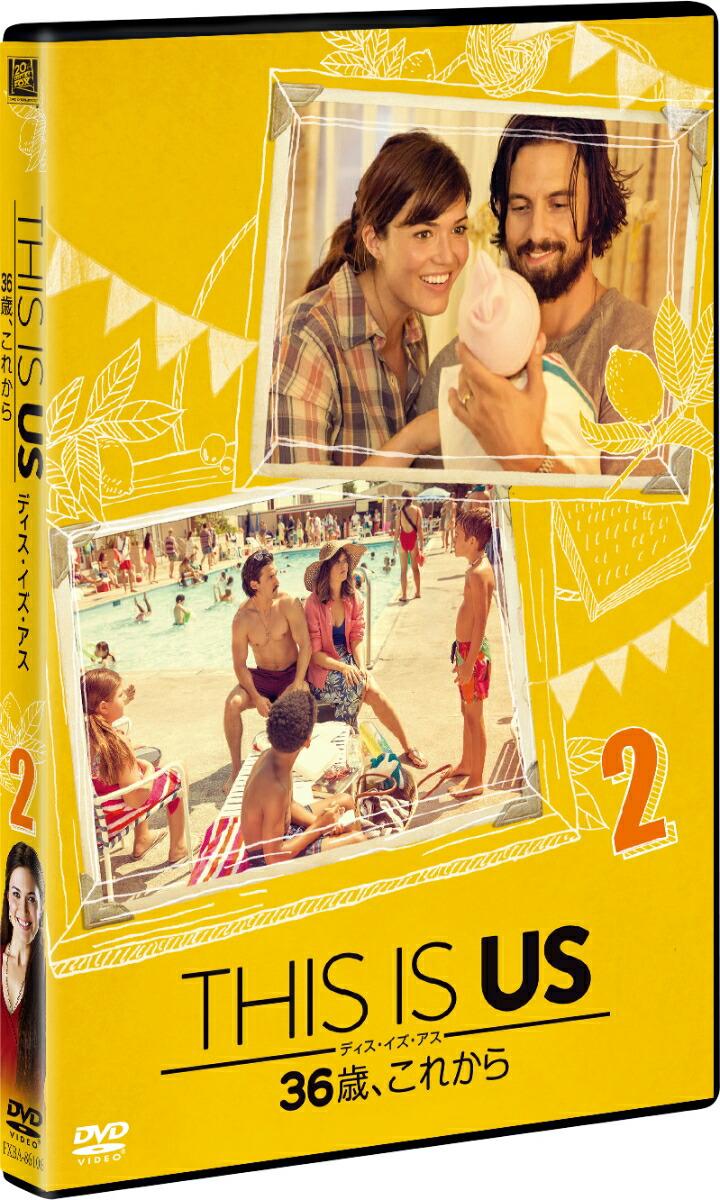 THIS IS US/ディス・イズ・アス 36歳、これから vol.2[FXBA-86106][DVD] 製品画像