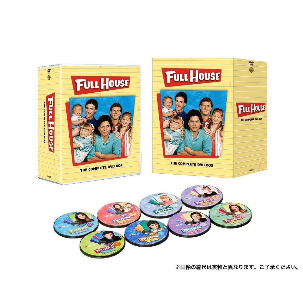 フルハウス〈シーズン1-8〉 DVD全巻セット[1000633650][DVD]