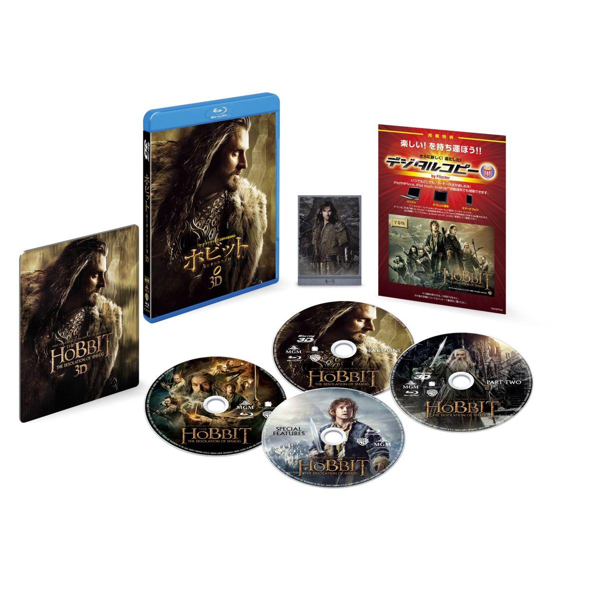 ホビット 竜に奪われた王国 3D&2D ブルーレイセット[1000487479][Blu-ray/ブルーレイ]