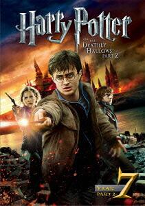 ハリー・ポッターと死の秘宝 PART 2[1000477757][DVD] 製品画像