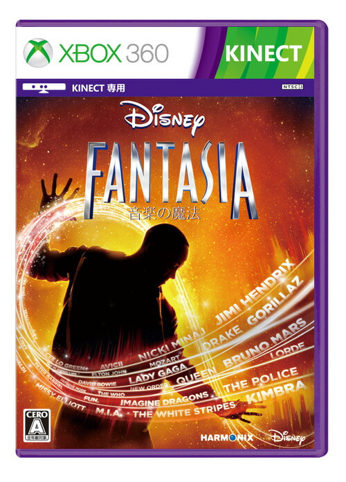 ディズニー ファンタジア:音楽の魔法 [Xbox 360]