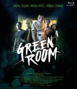 グリーンルーム[HPXR-143][Blu-ray/ブルーレイ] 製品画像