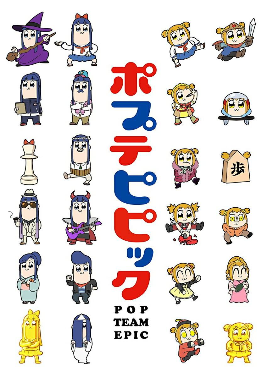 ポプテピピック vol.3(DVD)[KIBA-2306][DVD] 製品画像