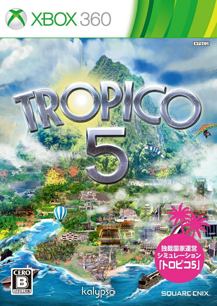 トロピコ5 [Xbox 360]