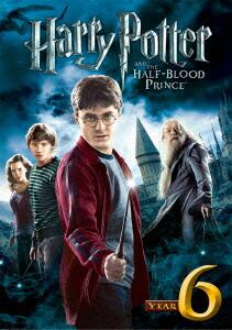ハリー・ポッターと謎のプリンス[1000477768][DVD] 製品画像