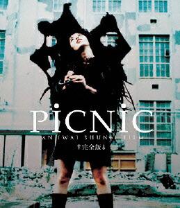 PiCNiC <完全版>[PCXG-50118][Blu-ray/ブルーレイ]