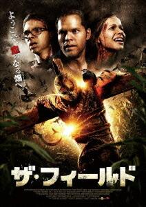 ザ・フィールド[TMSS-225][DVD] 製品画像