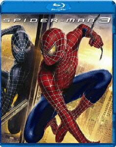 スパイダーマンTM3[BLU-44954][Blu-ray/ブルーレイ]