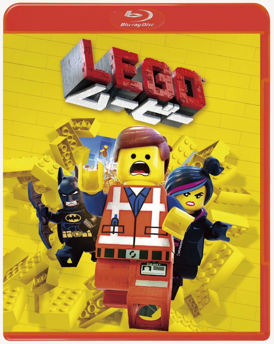 LEGO(R)ムービー Blu-ray[1000640441][Blu-ray/ブルーレイ] 製品画像