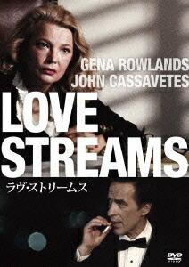 ラヴ・ストリームス[MGBCG-16909][DVD] 製品画像