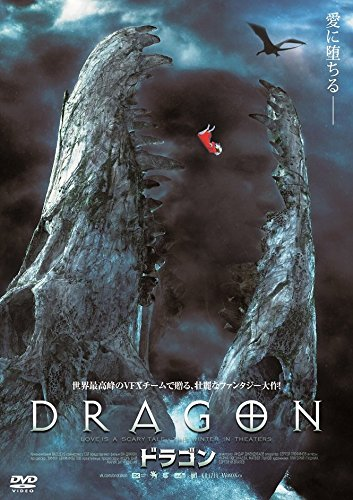 DRAGON ドラゴン[ADF-9080S][DVD]