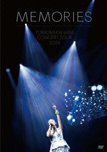 TOMOMI KAHARA CONCERT TOUR 2014 〜MEMORIES〜(初回限定版)[UPBH-9526][DVD] 製品画像