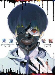 東京喰種トーキョーグール【Blu-ray】vol.1[TCBD-0385][Blu-ray/ブルーレイ]