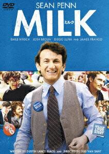 ミルク[PCBP-51979][DVD] 製品画像