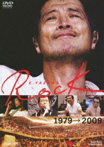 E.YAZAWA ROCK[DSZD-08026][DVD] 製品画像