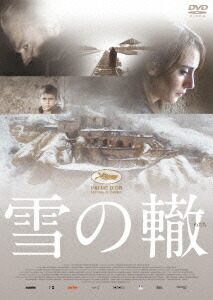 雪の轍[DABA-4931][DVD] 製品画像