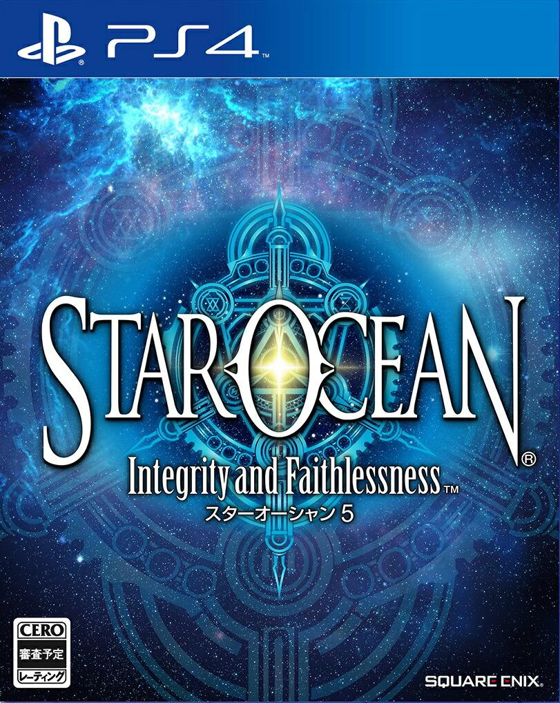 スターオーシャン5 Integrity and Faithlessness [PS4] 製品画像