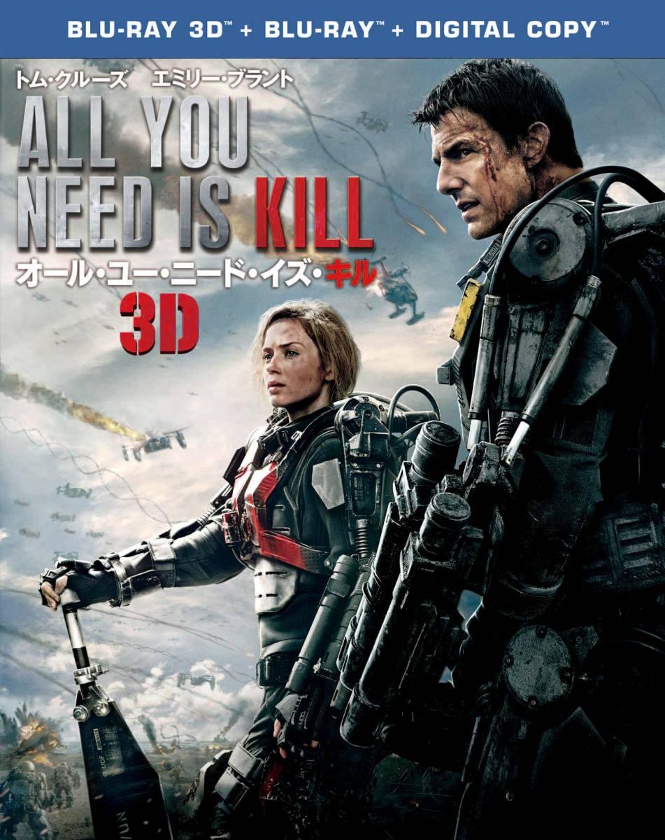 オール・ユー・ニード・イズ・キル 3D&2D ブルーレイセット[1000523029][Blu-ray/ブルーレイ] 製品画像
