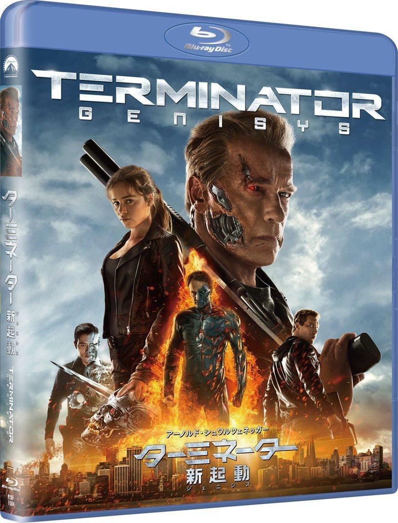 ターミネーター:新起動/ジェニシス[PJXF-1004][Blu-ray/ブルーレイ] 製品画像