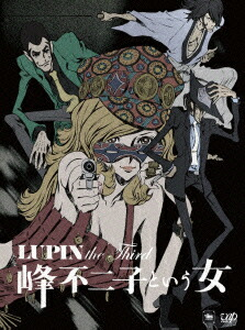 LUPIN the Third〜峰不二子という女〜 BD-BOX[VPXY-71939][Blu-ray/ブルーレイ] 製品画像